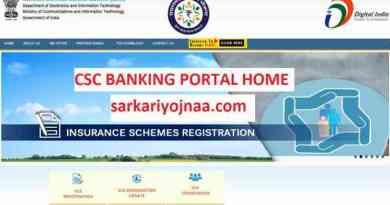 CSC-BANKING-PORTAL-HOME