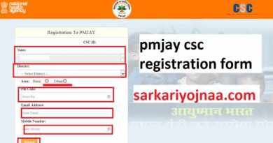csc-pmjay-registration