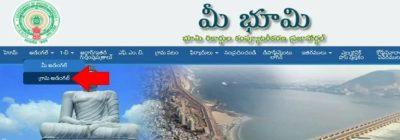 ग्राम-एडंगल-seach-Ap-land-record, Mee Bhoomi Online Portal