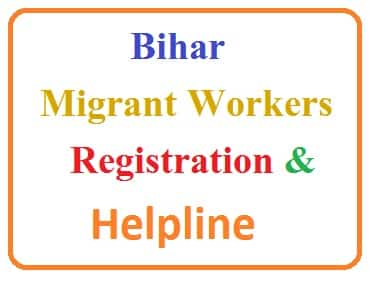 Such trapped laborers outside Bihar should return to Bihar