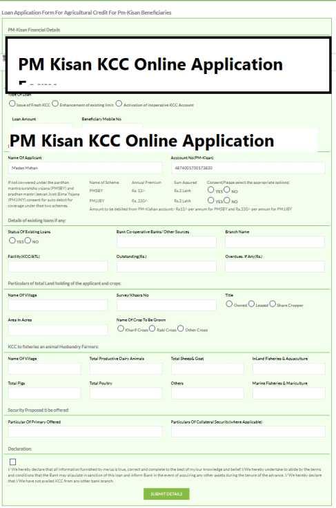 meeseva-KCC-Online-Application-Form, pmkishan