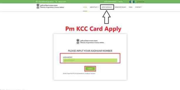 Pm-KCC-Card-Apply