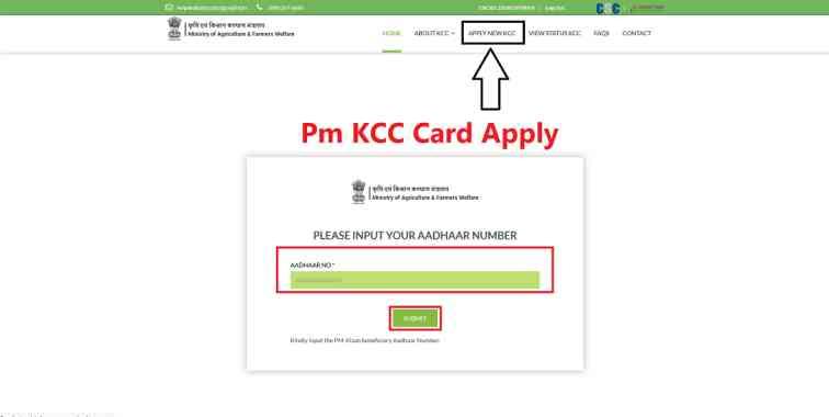 Kisan Credit Card Scheme , pmkishan