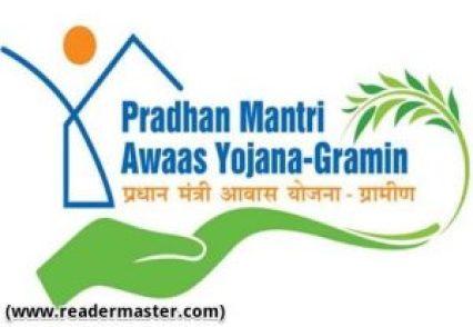 Pradhan-Mantri-Gramin-Awas-Yojana-pmjay
