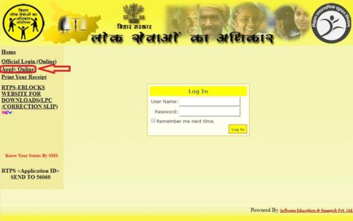 RTPS-Bihar-Official-Site, parivahan sewa, emitra
