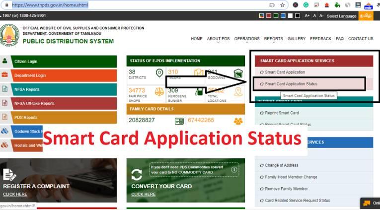 Smart-Card-Application-Status, ration card online
