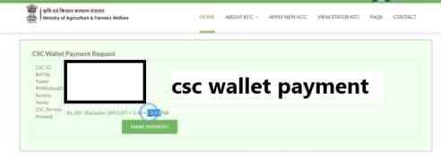 csc-wallet-payment, meeseva