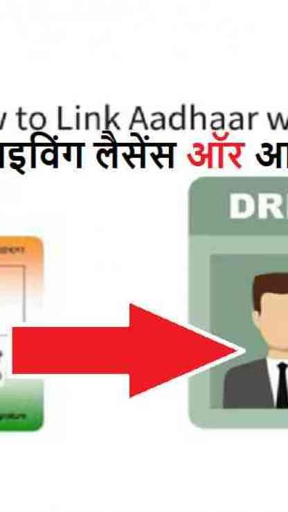 Banking Sakhi Scheme online, BC Sakhi Yojana