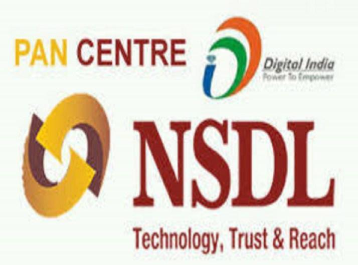 NSDL-PAN-CENTRE, PAN CARD AGENCY TRAINING