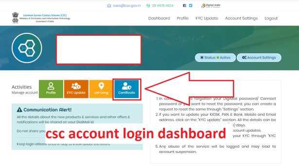 csc-account-login-dashboard-1, common service center