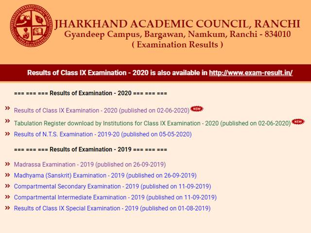 jac-9th-result-declared-check-now