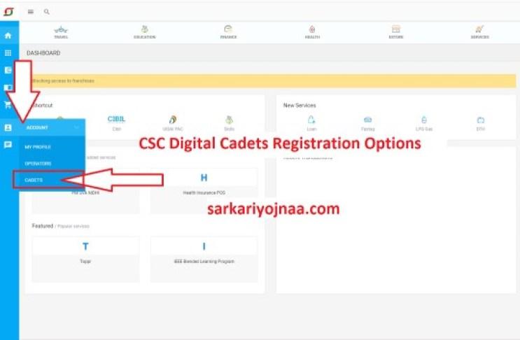csc digital cadet form