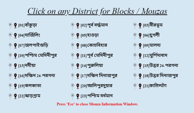 Mouza-Map-Avilability-details, Banglarbhumi Portal Registration