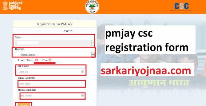 ayushman bharat scheme, pmgdisha, pmjay csc cloud 2020