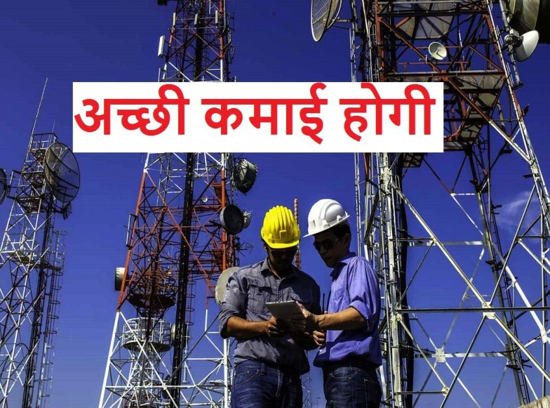 bsnl 4g, installing mobile towers