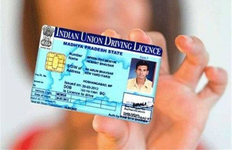 driving-licence, DRIVING LICENSE REGISTRATION PORTAL, UP Driving Licence