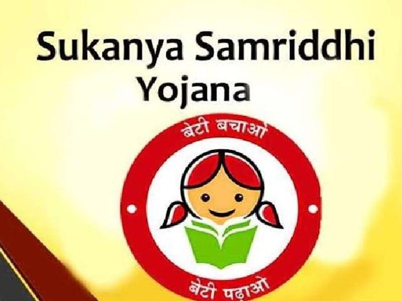sukanya samriddhi yojana, sukanya samriddhi yojana, ssy , sumangla yojna