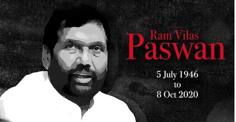 Ram-Vilas-Paswan-