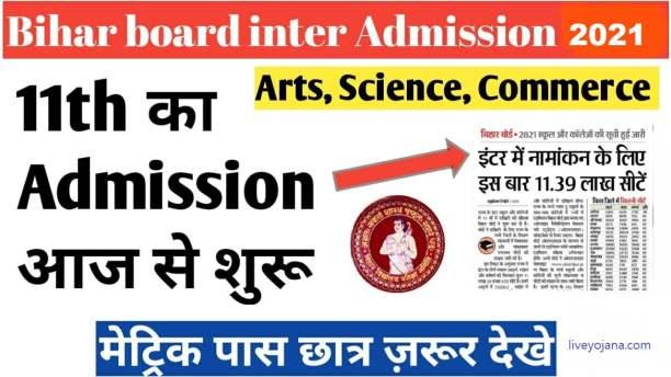 11th_admission, Board 11th Admission 2021