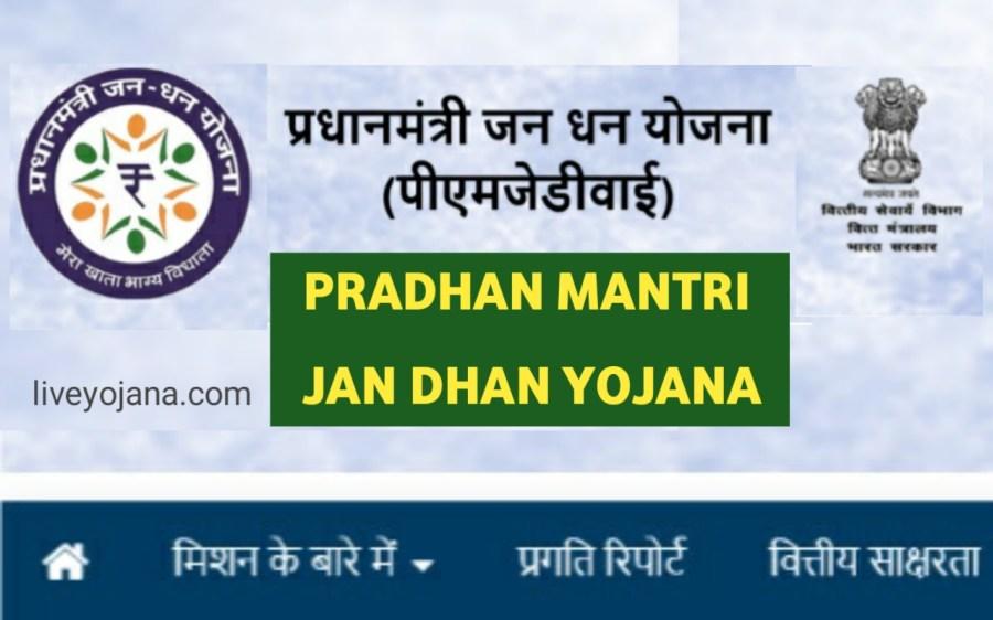 Jan Dhan Khata