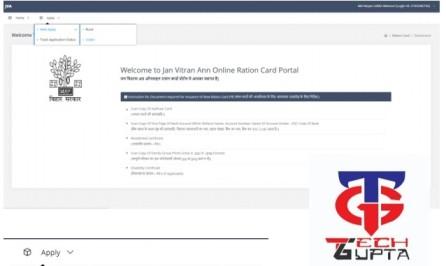 Bihar-Ration-Card-Portal-1