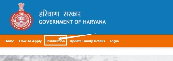 Family-ID-Haryana-Publication, Family ID Haryana
