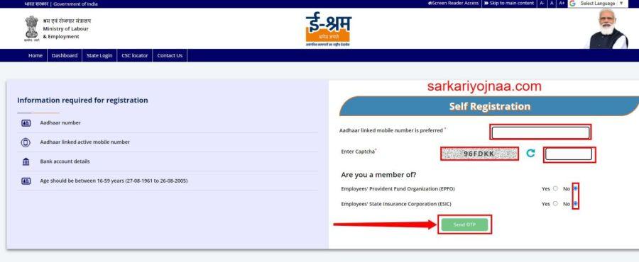 UAN-Card-Self-Registration