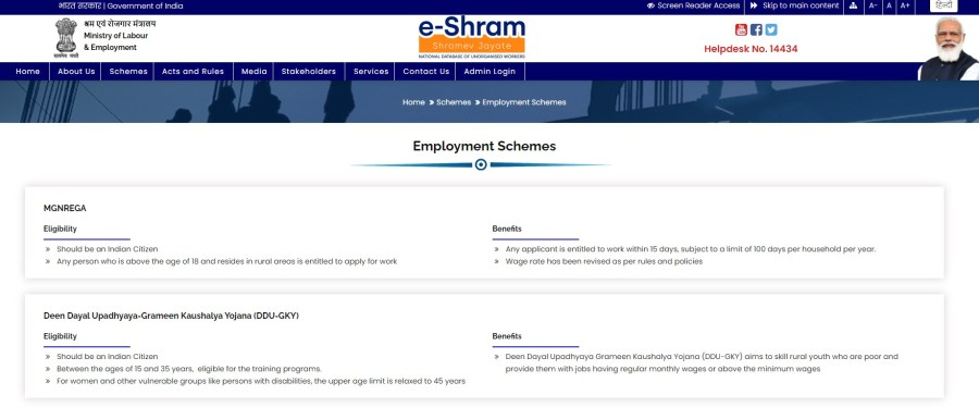e shram-portal-Employment-Schemes, e shram
