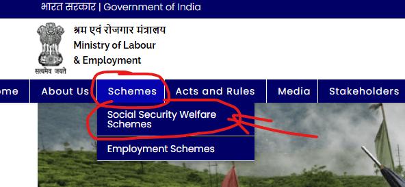 eshram-portal-schemes