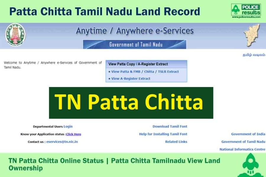 TN-Patta-Chitta-Online-Status-Patta-Chitta-Tamilnadu-View-Land