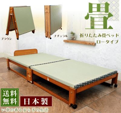 折り畳みベッド2