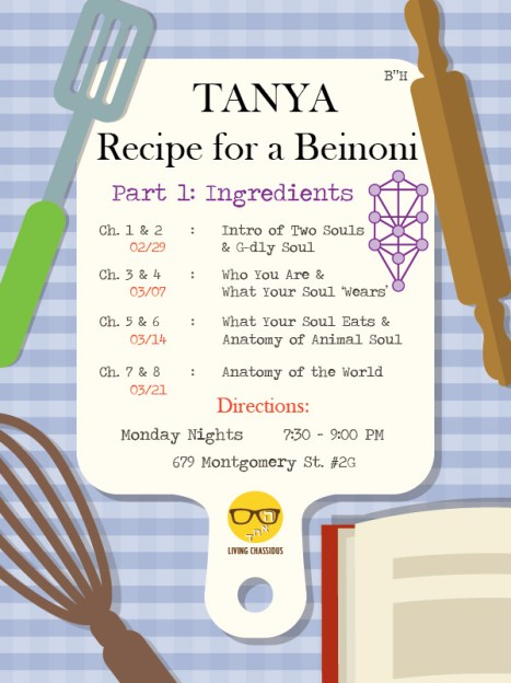 recipe-board-flyer-2-01