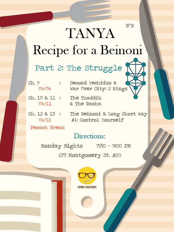 recipe-board-part-2-01