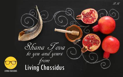 Shana Tova Card-01