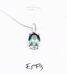 This gorgeous Aquamarine and Sterling Silver necklace is handmade with care by a Conscious Crafty! Visit Lea's shop to find more beautiful items!