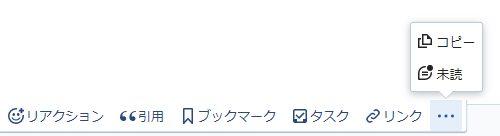 "<span class=""title"">Chatwork(チャットワーク)の既読・未読機能</span>"