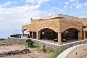 Dead Sea Panorama Complex