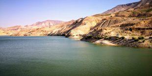 Wadi Mujib Dam