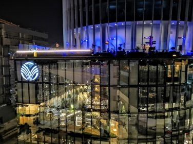 Iguana Rooftop - View at Rotana Hotel