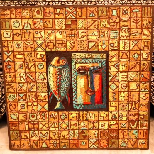 Jordanian artwork