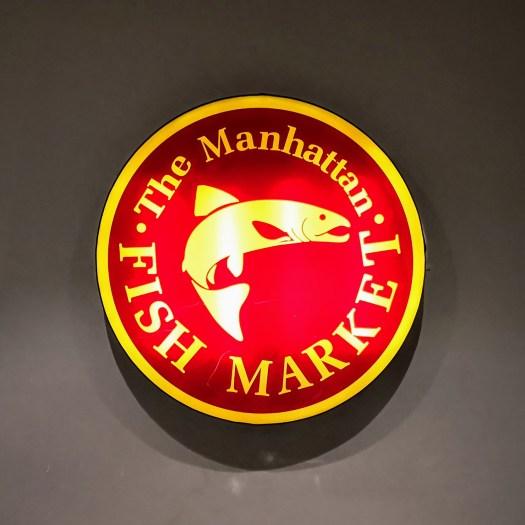 Manhattan Fish Market - Logo