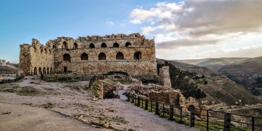 View of the Ruins of Karak Castle