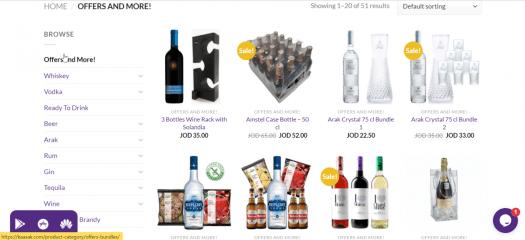 Kaasak-Offers