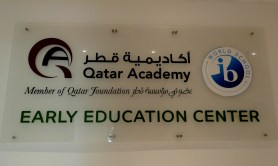 The Early Education Centre