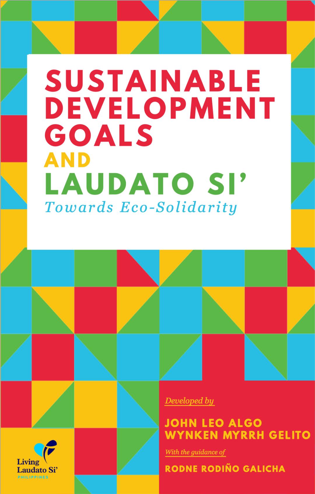 sdg21 cover