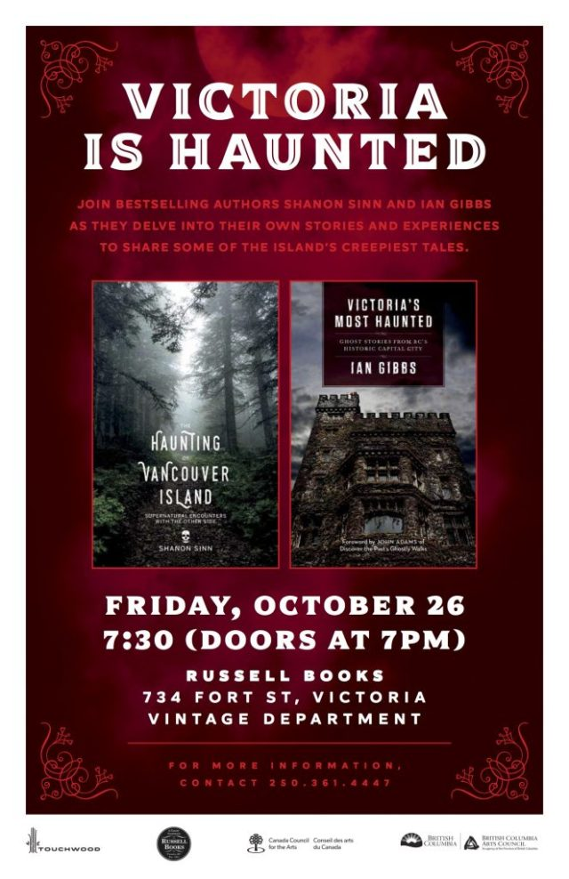 ed7de96ced8596 Haunted Locations on Vancouver Island - Living LibraryLiving Library