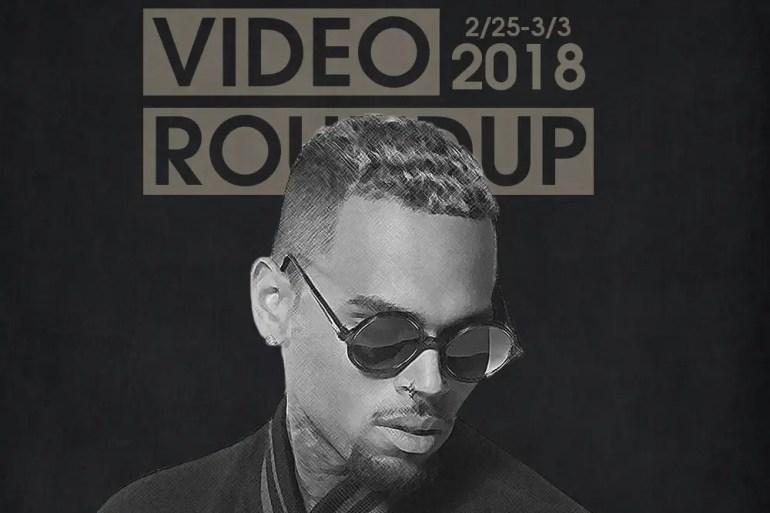 Video Roundup 2/25/18