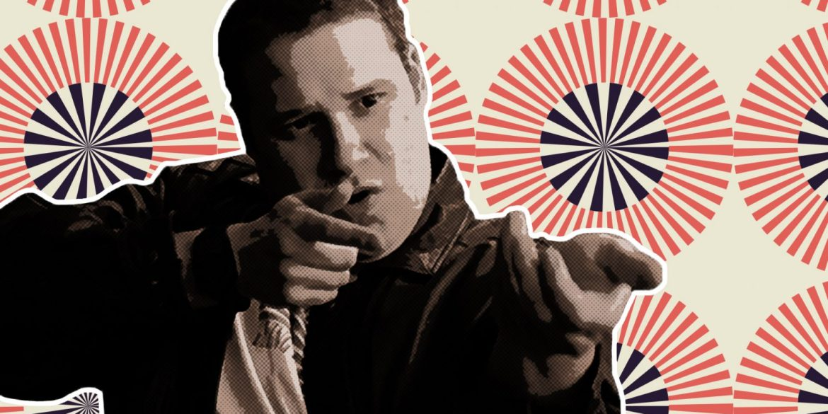 'Observe and Report': The Most Prescient Film of the Aughts, Turns 10 | Features | LIVING LIFE FEARLESS