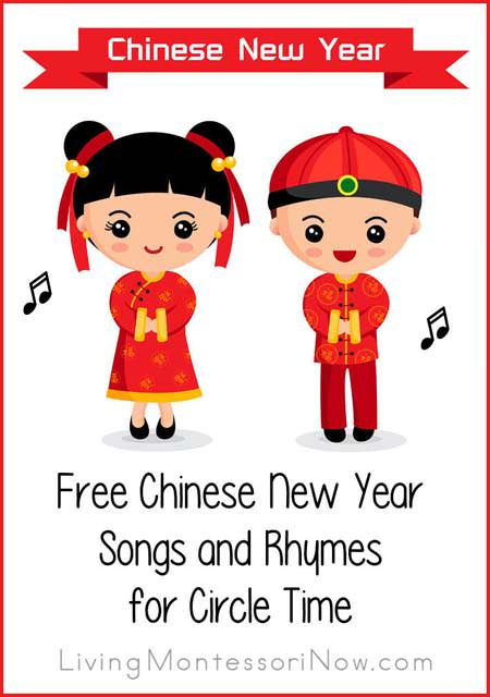 we love to sing songs for each holiday and these chinese new year songs and rhymes are so fun