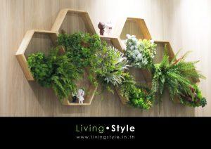 Livingstyle 026 catalog